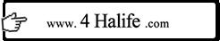 4halife.com